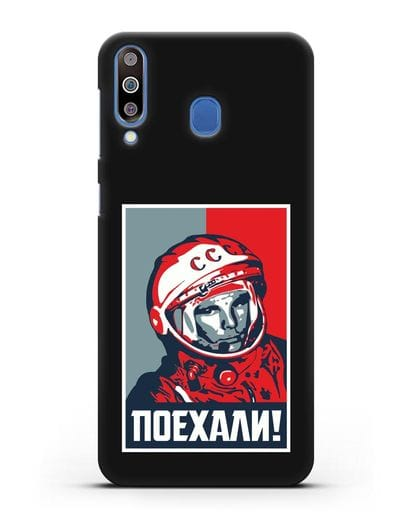 Чехол Гагарин Юрий Поехали силикон черный для Samsung Galaxy M30 [SM-M305F]