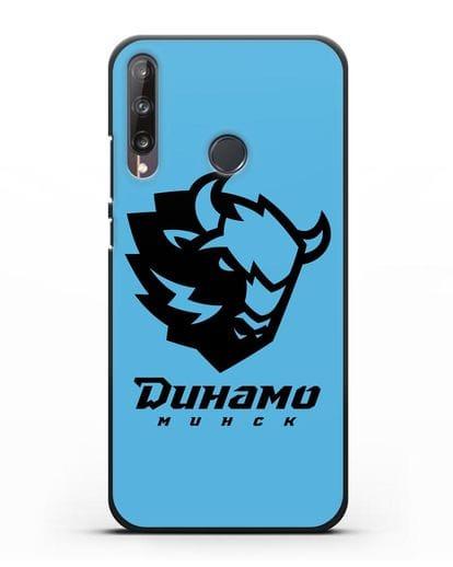 Чехол с зубром ХК Динамо-Минск силикон черный для Huawei P40 lite E