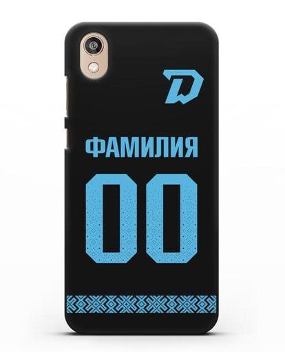 Именной чехол ХК Динамо-Минск с фамилией и номером (сезон 2019-2020) черная форма силикон черный для Honor 8S