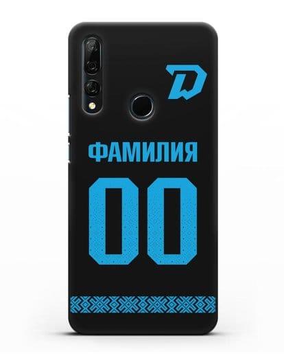 Именной чехол ХК Динамо-Минск с фамилией и номером (сезон 2019-2020) черная форма силикон черный для Honor 9X