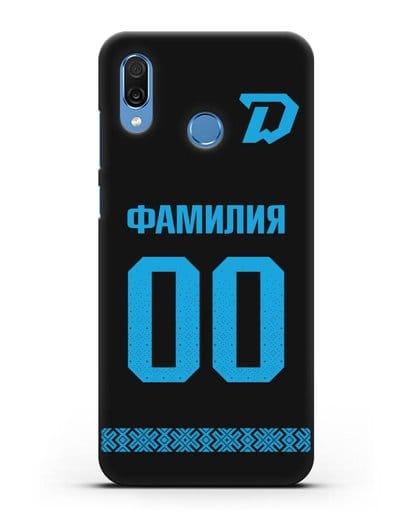 Именной чехол ХК Динамо-Минск с фамилией и номером (сезон 2019-2020) черная форма силикон черный для Honor Play