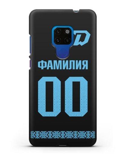Именной чехол ХК Динамо-Минск с фамилией и номером (сезон 2019-2020) черная форма силикон черный для Huawei Mate 20