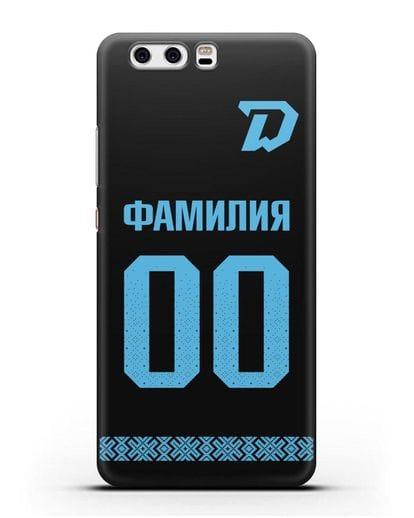 Именной чехол ХК Динамо-Минск с фамилией и номером (сезон 2019-2020) черная форма силикон черный для Huawei P10 Plus