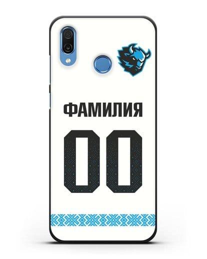 Именной чехол ХК Динамо-Минск с фамилией и номером (сезон 2019-2020) белая форма силикон черный для Honor Play