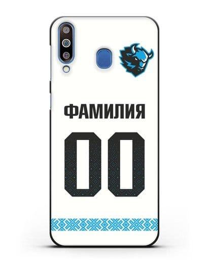 Именной чехол ХК Динамо-Минск с фамилией и номером (сезон 2019-2020) белая форма силикон черный для Samsung Galaxy M30 [SM-M305F]