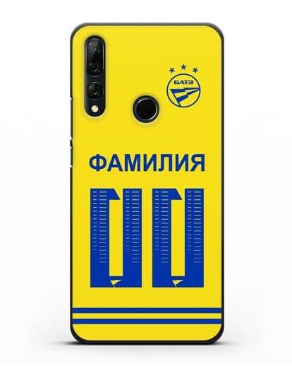 Именной чехол ФК БАТЭ с фамилией и номером (сезон 2020-2021) желтая форма силикон черный для Honor 9X