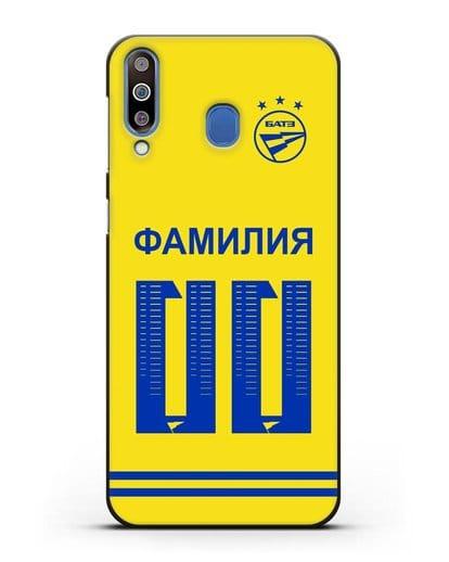 Именной чехол ФК БАТЭ с фамилией и номером (сезон 2020-2021) желтая форма силикон черный для Samsung Galaxy M30 [SM-M305F]