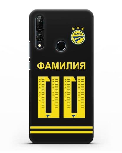 Именной чехол ФК БАТЭ с фамилией и номером (сезон 2020-2021) черная форма силикон черный для Honor 9X
