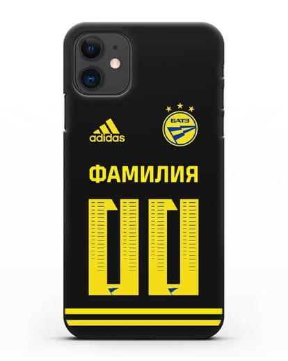 Именной чехол ФК БАТЭ с фамилией и номером (сезон 2020-2021) черная форма силикон черный для iPhone 11
