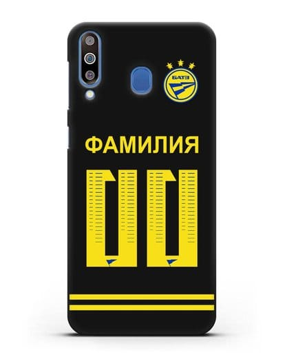Именной чехол ФК БАТЭ с фамилией и номером (сезон 2020-2021) черная форма силикон черный для Samsung Galaxy M30 [SM-M305F]