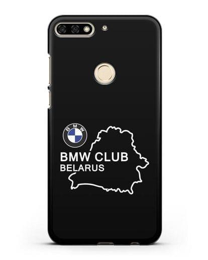 Чехол BMW Club Belarus силикон черный для Honor 7C