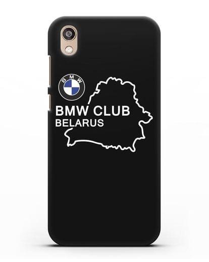 Чехол BMW Club Belarus силикон черный для Honor 8S Prime