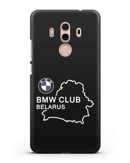 Чехол BMW Club Belarus силикон черный для Huawei Mate 10 Pro