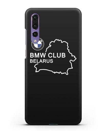 Чехол BMW Club Belarus силикон черный для Huawei P20 Pro