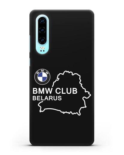 Чехол BMW Club Belarus силикон черный для Huawei P30