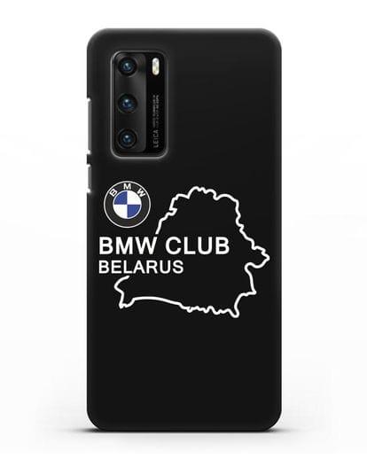 Чехол BMW Club Belarus силикон черный для Huawei P40