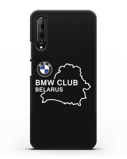Чехол BMW Club Belarus силикон черный для Huawei Y9s