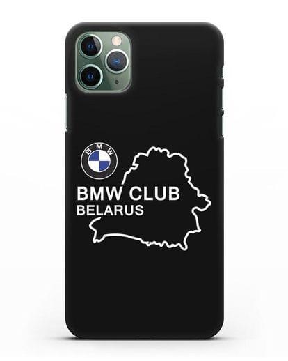 Чехол BMW Club Belarus силикон черный для iPhone 11 Pro