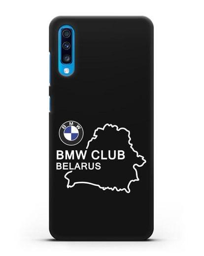 Чехол BMW Club Belarus силикон черный для Samsung Galaxy A70 [SM-A705F]