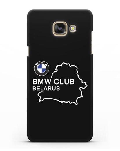 Чехол BMW Club Belarus силикон черный для Samsung Galaxy A7 2016 [SM-A710F]