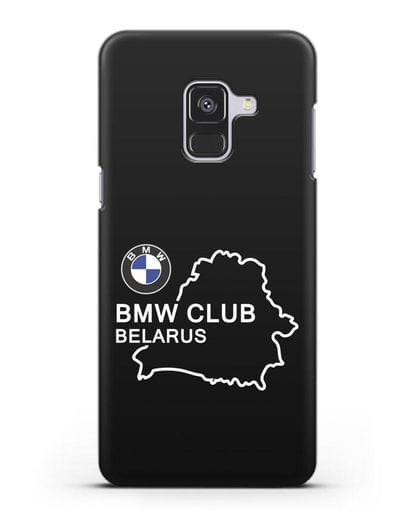 Чехол BMW Club Belarus силикон черный для Samsung Galaxy A8 [SM-A530F]