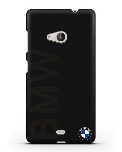 Чехол с надписью BMW и логотипом силикон черный для Microsoft Lumia 535