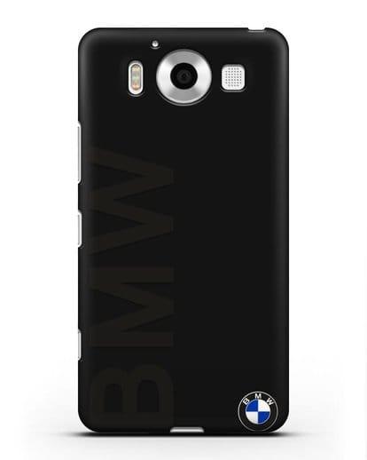 Чехол с надписью BMW и логотипом силикон черный для Microsoft Lumia 950