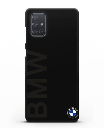 Чехол с надписью BMW и логотипом силикон черный для Samsung Galaxy A71 [SM-A715F]
