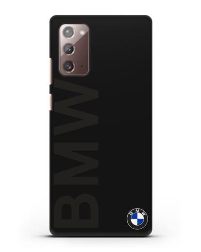 Чехол с надписью BMW и логотипом силикон черный для Samsung Galaxy Note 20 [SM-N980F]