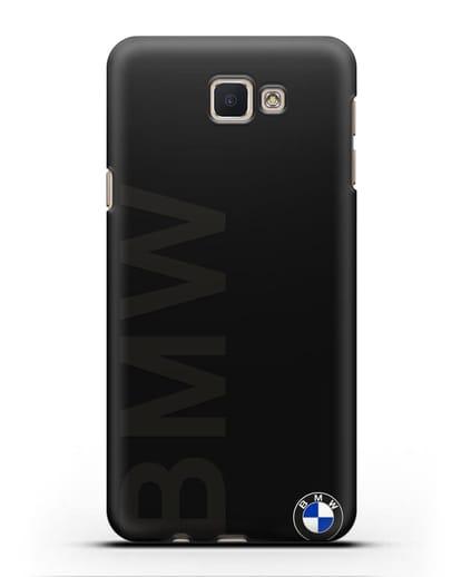 Чехол с надписью BMW и логотипом силикон черный для Samsung Galaxy J5 Prime [SM-G570]
