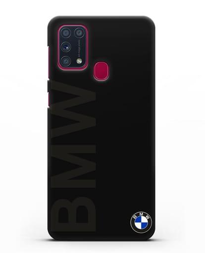 Чехол с надписью BMW и логотипом силикон черный для Samsung Galaxy M31 [SM-M315F]