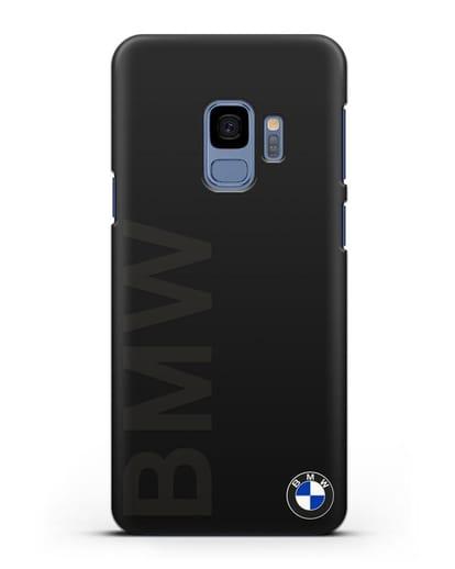 Чехол с надписью BMW и логотипом силикон черный для Samsung Galaxy S9 [SM-G960F]