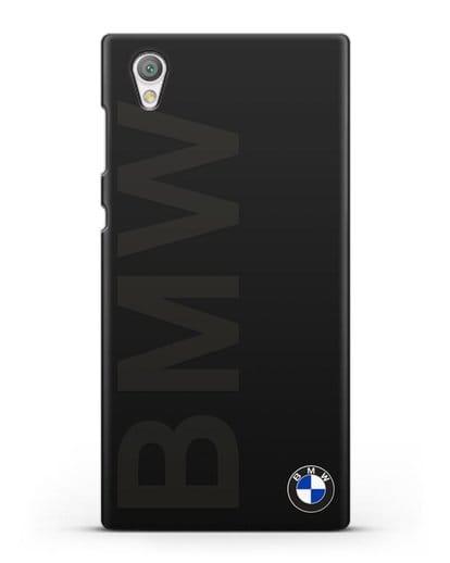 Чехол с надписью BMW и логотипом силикон черный для Sony Xperia L1