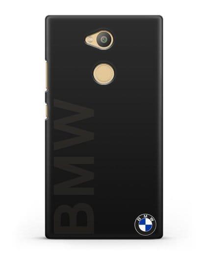 Чехол с надписью BMW и логотипом силикон черный для Sony Xperia L2