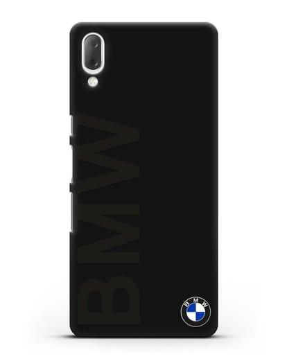 Чехол с надписью BMW и логотипом силикон черный для Sony Xperia L3
