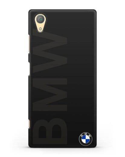 Чехол с надписью BMW и логотипом силикон черный для Sony Xperia XA1 Plus