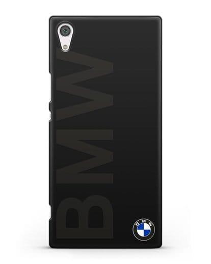 Чехол с надписью BMW и логотипом силикон черный для Sony Xperia XA1 Ultra