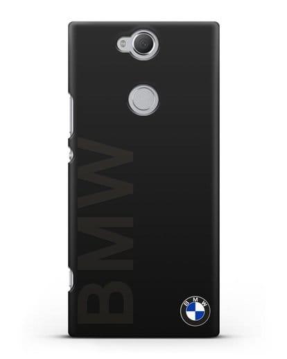 Чехол с надписью BMW и логотипом силикон черный для Sony Xperia XA2 Plus