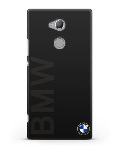 Чехол с надписью BMW и логотипом силикон черный для Sony Xperia XA2 Ultra