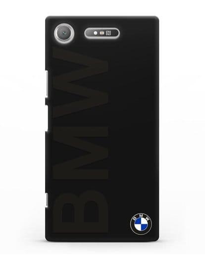 Чехол с надписью BMW и логотипом силикон черный для Sony Xperia XZ1