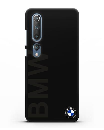 Чехол с надписью BMW и логотипом силикон черный для Xiaomi Mi 10 Pro