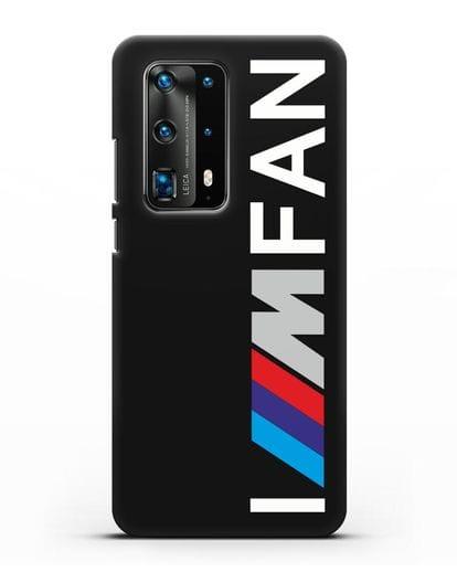 Чехол BMW M серии I am fan силикон черный для Huawei P40 Pro