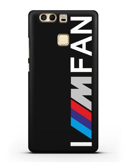 Чехол BMW M серии I am fan силикон черный для Huawei P9 Plus