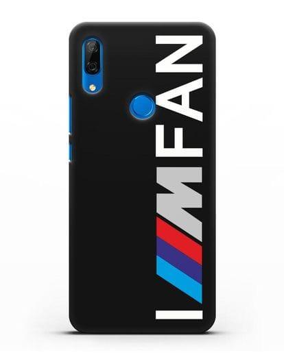Чехол BMW M серии I am fan силикон черный для Huawei P Smart Z