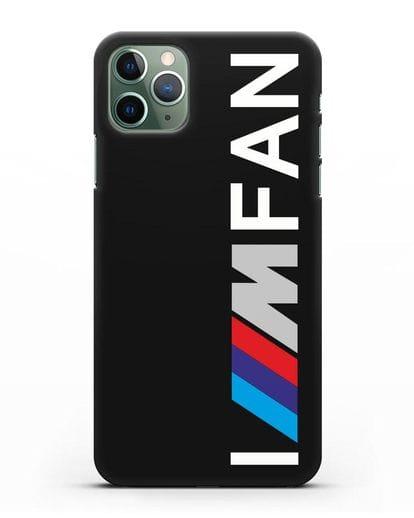 Чехол BMW M серии I am fan силикон черный для iPhone 11 Pro Max