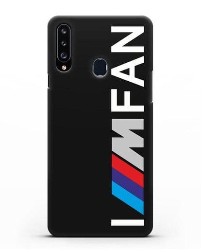 Чехол BMW M серии I am fan силикон черный для Samsung Galaxy A20s [SM-A207FN]