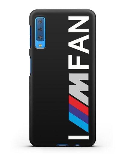 Чехол BMW M серии I am fan силикон черный для Samsung Galaxy A7 2018 [SM-A750F]