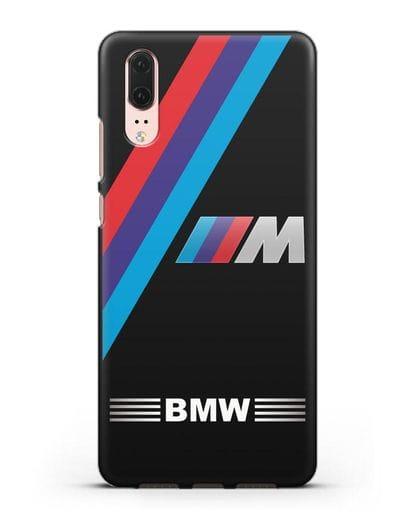 Чехол с логотипом BMW M Series силикон черный для Huawei P20