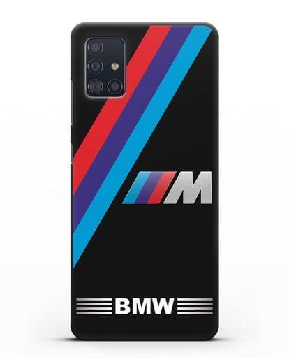 Чехол с логотипом BMW M Series силикон черный для Samsung Galaxy A51 [SM-A515F]