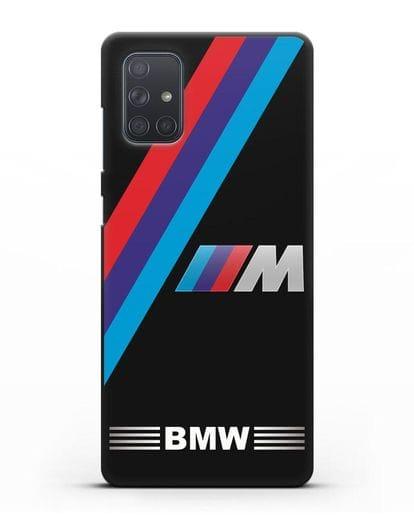 Чехол с логотипом BMW M Series силикон черный для Samsung Galaxy A71 [SM-A715F]